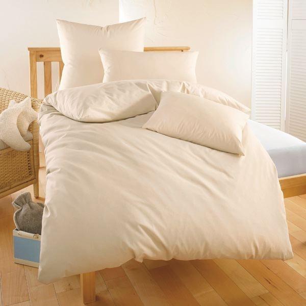bettw sche linon natur bettw sche schlafen. Black Bedroom Furniture Sets. Home Design Ideas